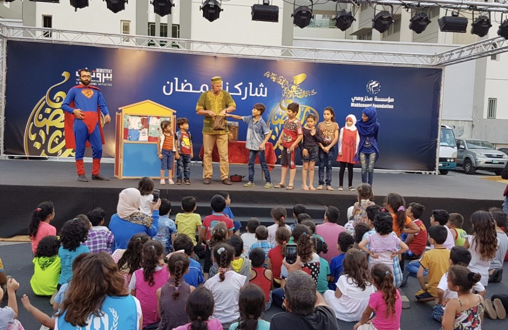 Makhzoumi Foundation- Ramadan event